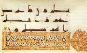 unknow artist Page from the Koran in koefisch writing Iraq or Syrie oil painting reproduction