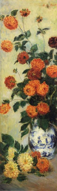 Claude Monet Dahlias oil painting picture